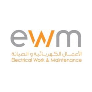 1605034886-70-electrical-work-maintenance-ewm