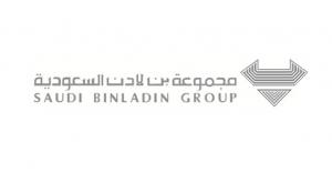 1607973-saudibibladin-1515842509